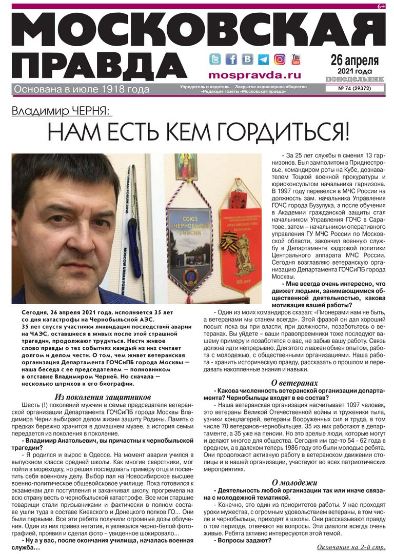 МП-А4.indd